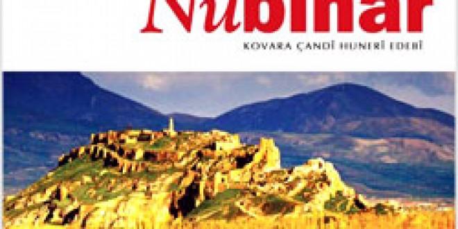 Destdergîya Nasnameyê Miletê Kurdî Ser o