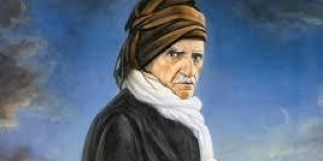 ŞÎRETÊ BEDÎUZZEMAN SEÎDÊ KURDÎ