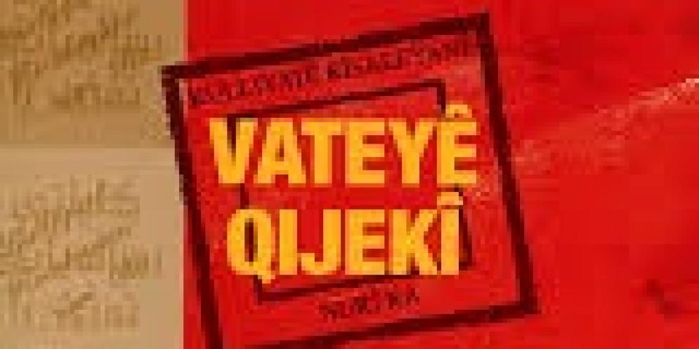 VATEYO YEWIN *