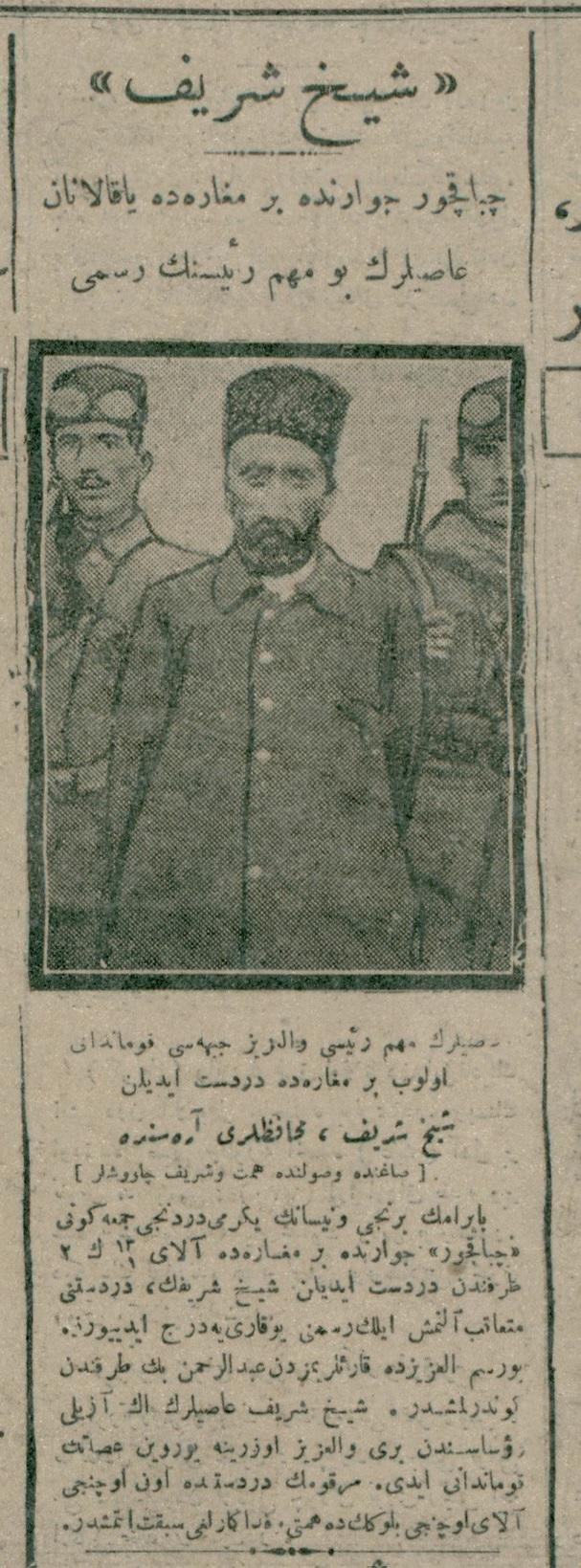 şeyx şerîf 25 mayıs 1925